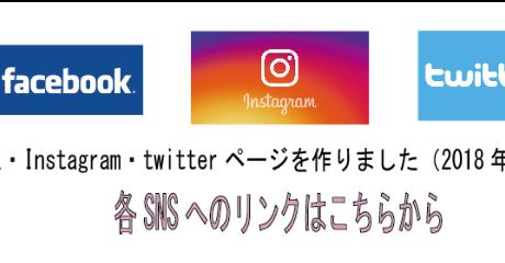 wpid-Screenshot_20181209_140219.png